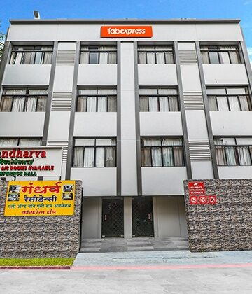 Hotels in Viman Nagar Pune: Book Hotels in Budget Price @ ₹ 1249