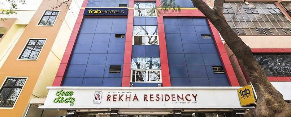 Main picture of FabHotel Rekha Residency Bangalore Hotels